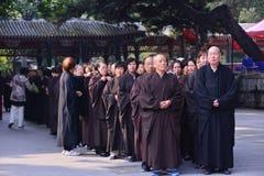 北京大发工业区为世界和平将祈祷 图库摄影