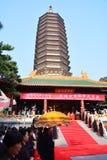 北京大发工业区为世界和平将祈祷 免版税图库摄影