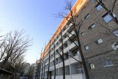 北京大学宿舍在冬天 库存照片