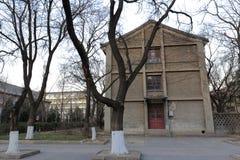 北京大学才干宿舍,多孔黏土rgb 库存照片