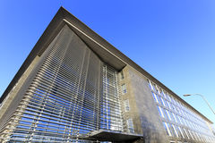 北京大学教学和研究大厦  免版税图库摄影