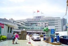 北京大学深圳医院,瓷 库存照片
