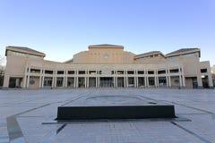 北京大学百年纪念观众席大厅  免版税库存照片