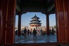 北京天坛天坛 免版税库存照片