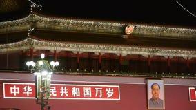 北京天安门宫殿华美的夜 中国政治中心 MaoZeDong 影视素材