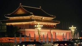 北京天安门广场喷泉夜,街道交通 中国政治中心 股票录像
