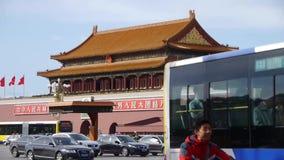 北京天安门广场晴朗的云彩场面,奔忙长安街,交通 影视素材