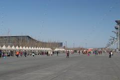 北京奥林匹克公园广场 免版税库存照片