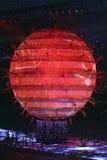 红色世界 库存图片