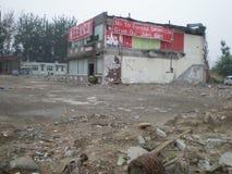 北京抗议都市的续订 库存图片