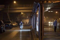 北京政府发射了红色警戒 库存照片