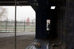 北京政府发射了红色警戒 图库摄影