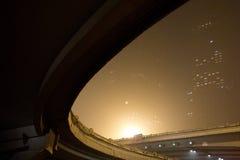 北京政府发射了红色警戒 库存图片
