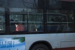 北京政府发射了红色警戒 免版税图库摄影