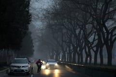 北京政府发射了红色警戒 免版税库存照片