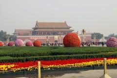 北京方形天安门 图库摄影