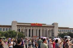 北京方形天安门 库存图片