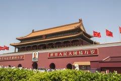 北京方形天安门 库存照片
