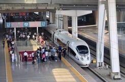 北京火车站,高速ââRail 免版税库存图片