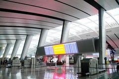 北京火车站 免版税库存照片