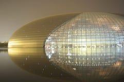 北京现代大厦的瓷 库存图片