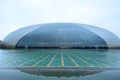 北京瓷全国越野障碍赛马剧院 免版税库存图片