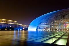北京瓷全国越野障碍赛马剧院 库存图片