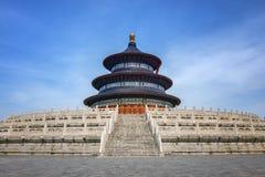北京瓷天堂寺庙 库存图片