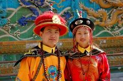 北京瓷夫妇婚礼年轻人 库存照片