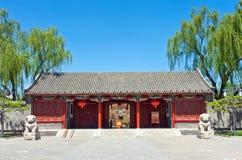 北京瓷庭院全部视图 免版税库存照片