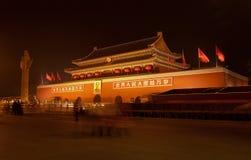 北京瓷正方形天安门 库存照片