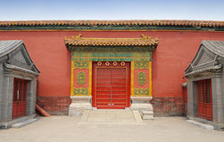 北京瓷禁止的城市详细资料里面 库存图片