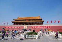 北京瓷tian门的人 免版税库存照片