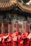北京生活长的寺庙 免版税库存图片