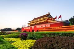 北京的天安门大厦风景,在中国 免版税图库摄影