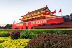 北京的天安门大厦风景,在中国 库存照片