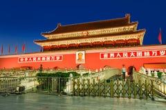 北京的天安门大厦风景,在中国 免版税库存图片
