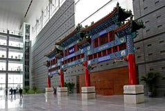 北京资本博物馆 库存图片