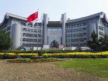 北京资本图书馆瓷的 图库摄影