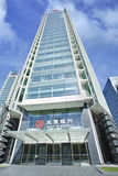北京银行办公楼,北京,中国 库存照片
