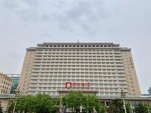 北京饭店在中国 库存图片