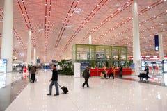北京首都国际机场广场 免版税库存图片