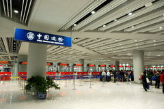 北京首都国际机场immigation柜台 图库摄影