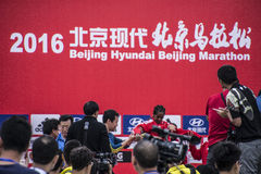 2016年北京马拉松 免版税库存图片