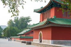 北京,中国- 2015年10月18日:寺庙地球(Ditan) 一著名 免版税库存图片