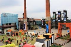 北京798创造性的公园 库存照片