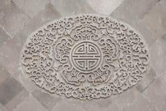 北京什刹海海氏锣在庭院墙壁前的Wang议院 库存照片