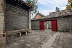 北京什刹海海氏锣House王子 图库摄影