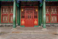 北京什刹海海氏锣House王子 库存图片