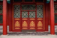 北京什刹海海氏锣House王子 免版税库存图片